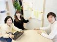 Webディレクター ■UXリサーチで企業の課題解決/東証一部上場のグループ会社/月残業15h程度2