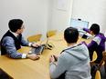 Webディレクター ■UXリサーチで企業の課題解決/東証一部上場のグループ会社/月残業15h程度3