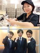 ホテルスチュワード(一流ホテルで食器類を管理する仕事)★社員寮あり/JASDAQ上場企業グループ1