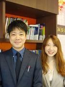 英会話スクール「日米英語学院」のコーディネーター ★残業月5時間程度!★英語のスキル必要なし1