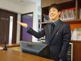 英会話スクール「日米英語学院」のコーディネーター ★残業月5時間程度!★英語のスキル必要なし2