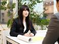 未経験OKの紹介ルート営業★希望の勤務地で働ける!残業は1日1~1.5h!平均月収41万6千円!2