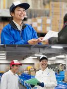 食品倉庫内の作業スタッフ【賞与年3回/平均月収27.4万円】未経験歓迎♪1