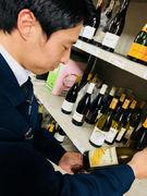お酒のルート営業 ★1年目から月収30万円も可能/家族手当などの待遇充実!飲食店から頼られる存在に。1