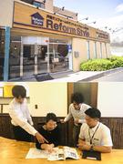 リフォーム100%反響営業◆賞与年2回!平均月給33万円!休日休暇充実1