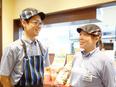 CoCo壱番屋の店長候補 ★独立後の年収2000万円以上のオーナーも複数います。2
