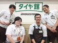 店舗スタッフ(「タイヤ館」「コクピット」にて勤務)◎賞与年2回!家族手当有り!3
