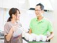 入居者サポートスタッフ|社員を大切にしている会社だから離職者が少ない♪通勤時間20分以内も可♪2