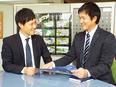ルート営業 ★入社祝い金10万円進呈!転勤・ノルマなし2