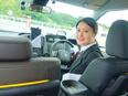 キッズタクシードライバー(土日休OK&有給消化率98%)◎社宅あり/未経験から年収500万以上可能!2