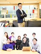 Web開発エンジニア★残業月15時間!リモート×アジャイルで福岡から東京のWEBプロダクト開発に参画1