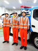 ロードサービススタッフ ★実務未経験OK!1