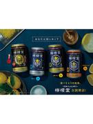 こだわりレモンサワー『檸檬堂』の法人営業 ◎コカ・コーラが手がける「お酒」を日本各地へ広めます!1