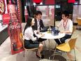 こだわりレモンサワー『檸檬堂』の法人営業 ◎コカ・コーラが手がける「お酒」を日本各地へ広めます!3