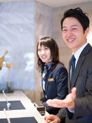 ホテルスタッフ(勤務先はハイクラスで格式高いホテル)◎未経験から月給25万円以上1