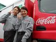 コカ・コーラ社商品の配送スタッフ | 未経験歓迎! | 早期キャリアアップ可能 | 免許取得支援あり3