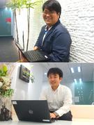 システムエンジニア ◎住宅手当(4.5万円~)あり/産休・育休取得実績/上場企業のグループ会社!1