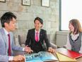 自社オリジナルマンションの営業職 ◎未経験から月給30万円以上/残業ほとんどなし!2