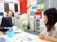 ルームアドバイザー ◎年間休日110日|100%反響営業|ずっと埼玉で働ける仕事です3