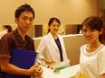 歯科助手(未経験・知識ゼロでOK)☆賞与年2回 完休2日と完休3日が選べます☆2