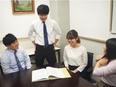 税務スタッフ◎無資格・未経験歓迎 ◎充実の研修あり ◎賞与年3回3