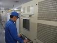 リチウムイオン電池の開発エンジニア  《設立70年目の老舗企業|昨年度賞与実績5ヶ月分》2