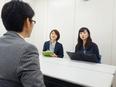 営業(健康やメンタルヘルス対策サービスの提案)3
