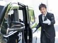 ケアタクシードライバー◎平均月収53万円!乗務開始1年間【月給35万円】保証!研修充実!定着率94%2