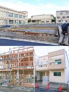 新築戸建て住宅の工程管理 ★未経験歓迎! ◎施工管理の資格は必要ナシ!1
