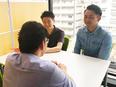 システムエンジニア|平均月6万円のプロジェクト手当あり、残業ほぼナシ、住宅手当あり3