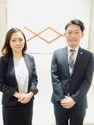 婚活コンシェルジュ ◎東証マザーズ上場/充実の研修あり1
