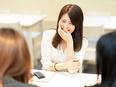 リノベーション用物件の仕入れ営業(企画・デザインにも携わります)★月給30万円~/女性歓迎!3