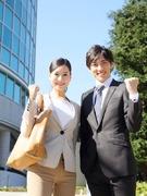 システムエンジニア・プログラマ ◎定着率98% ◎年間休日124日 ◎東証一部上場グループ1