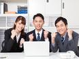 システムエンジニア・プログラマ ◎定着率98% ◎年間休日124日 ◎東証一部上場グループ2