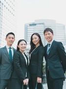ITエンジニア ◎未経験歓迎 ◎賞与年2回+決算賞与 ◎定着率98% ◎東証一部上場グループ1