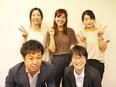 転職活動のアドバイザー ★未経験でも月給25万円~/外出のないオフィスワーク!3