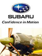 SUBARU車(新車)の営業 ◎創立70年以上の老舗/賞与年3回(昨年実績:5ヶ月分)1