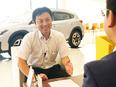 SUBARU車(新車)の営業 ◎創立70年以上の老舗/賞与年3回(昨年実績:5ヶ月分)2