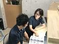 介護用品レンタルのルート営業 ◎賞与年2回 ◎各種手当充実3