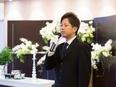 セレモニーディレクター ◎葬儀の提案から運営まで、故人様・ご遺族様に寄り添う仕事です。2