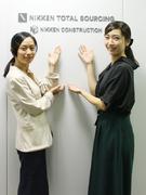 人事(採用担当)★未経験OK 正社員登用制度あり!1
