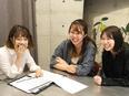 法律に関わる専門家サポートスタッフ 昇給年2回★服装・髪型・ネイル自由♪オフィスワークデビュー歓迎!2