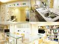 建築設計 ★30年以上の歴史を誇るハウスメーカー/年収例:700万円/3LDKの社宅あり3
