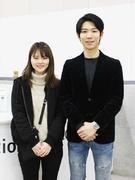 通販ECサイトの管理スタッフ★賞与年3回!15期連続売上成長中!1