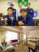 ホテルの設備管理スタッフ ★定着率約90%/残業少なめ/賞与:3.5ヶ月分1