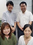 家庭教師(未経験者歓迎)☆異業種から転職したメンバーが活躍中!1