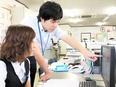 事務スタッフ ★残業ほぼなし!賞与年3回/長期休暇取得可能2