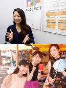 内勤営業 ★月給30万円スタート!★『西日本ベンチャー100』に選出!1