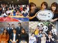 営業(事業責任者候補)★25の新規事業を立ち上げ予定!2
