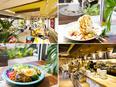 カフェの店長候補|人気のハワイアンカフェで活躍しませんか?年間休日113日&連休取得可&賞与年2回♪3